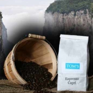 Espresso Capri (Dark)